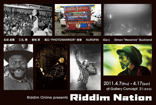 Riddim Nation