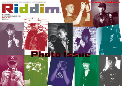 Riddim325cover_mini.jpg