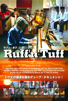 Ruffn' Tuff A6_sample01.jpg